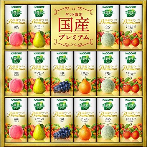 カゴメ野菜生活国産プレミアムギフト(紙パック)YP-30R