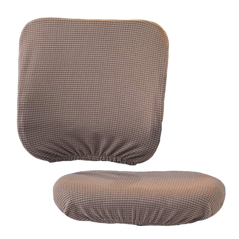 悔い改める天国そばにオフィスチェアカバー 事務椅子カバー 回転座椅子カバー 座面&背面 着脱可能 洗濯可能 全9色 - ブラウン