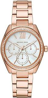 Women's Janelle Multifunction Rose Gold-Tone Stainless Steel Watch MK7095
