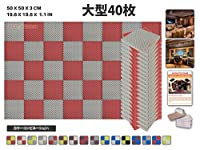 エースパンチ 新しい 40ピースセットグレーと赤 色の組み合わせ500 x 500 x 30 mm エッグクレート 東京防音 ポリウレタン 吸音材 アコースティックフォーム AP1052