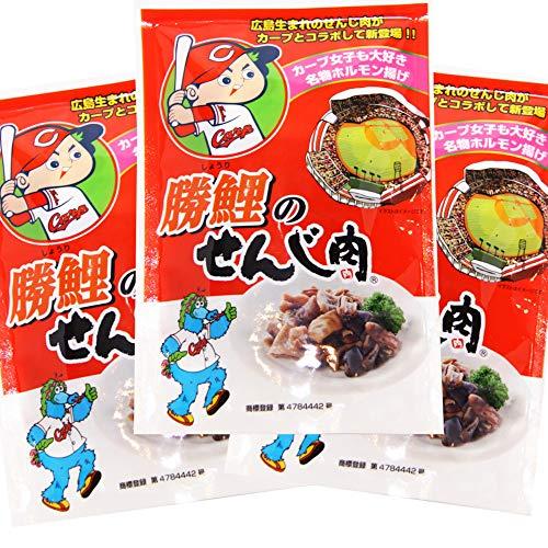広島名産 カープ 勝鯉のせんじ肉 1袋(65g) 3袋セット ホルモン珍味 せんじがら 広島東洋カープ ポストお届け便