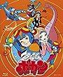 タイムボカン ブルーレイBOX 9枚組 [Blu-ray]