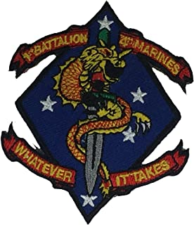 USMC FIRST BATTALION FOURTH MARINES UNIT Patch - COLOR - Veteran Owned Business.
