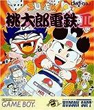 スーパー桃太郎電鉄2