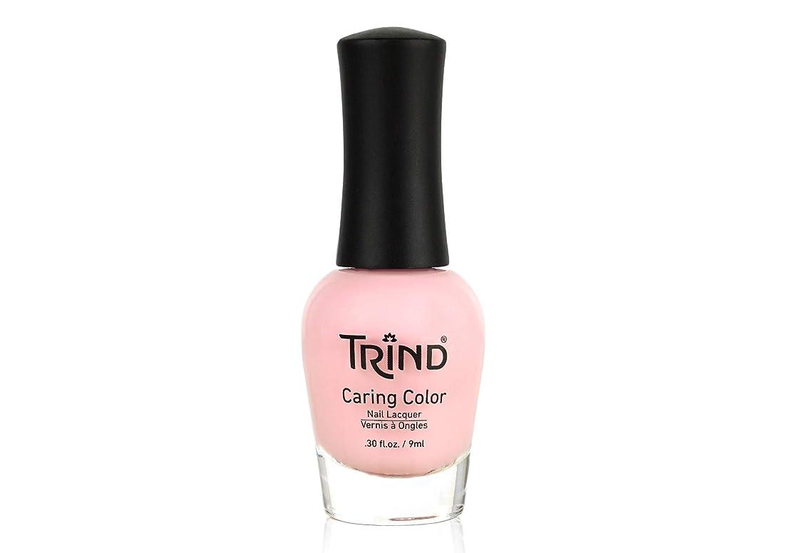 派手ピンク交じるトリンド ケアリング カラー CC105
