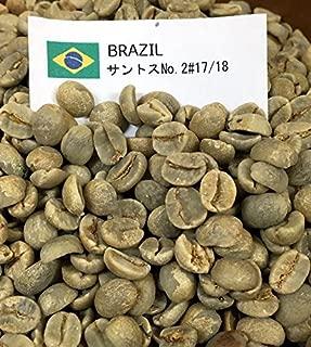 コーヒー生豆 サントスNo.2スクリーン17/18(1kg)ブラジル