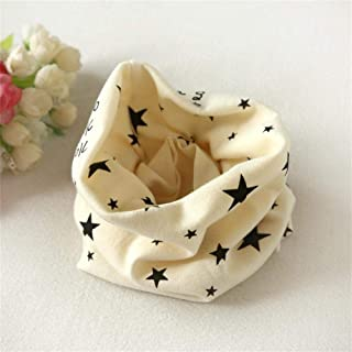 Baby feeding supplies Children's scarf beige bib pacifier baby bib boy and girl Suitable for infants and toddlers