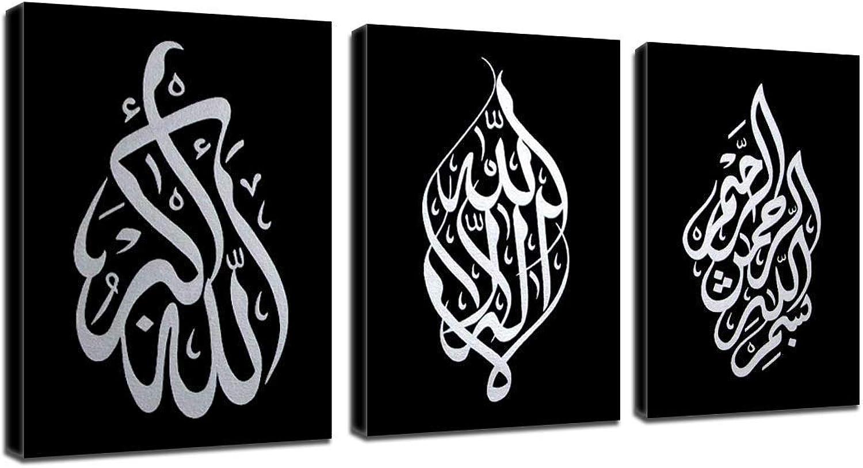 Öl-Gemälde auf Leinwand, arabische Kalligraphie, islamisch, handgemachte Wandkunst, für Wohnzimmer Heim-Dekoration, Holz-gerahmt, 3 Stück schwarz silberfarben B01JYFX1BG