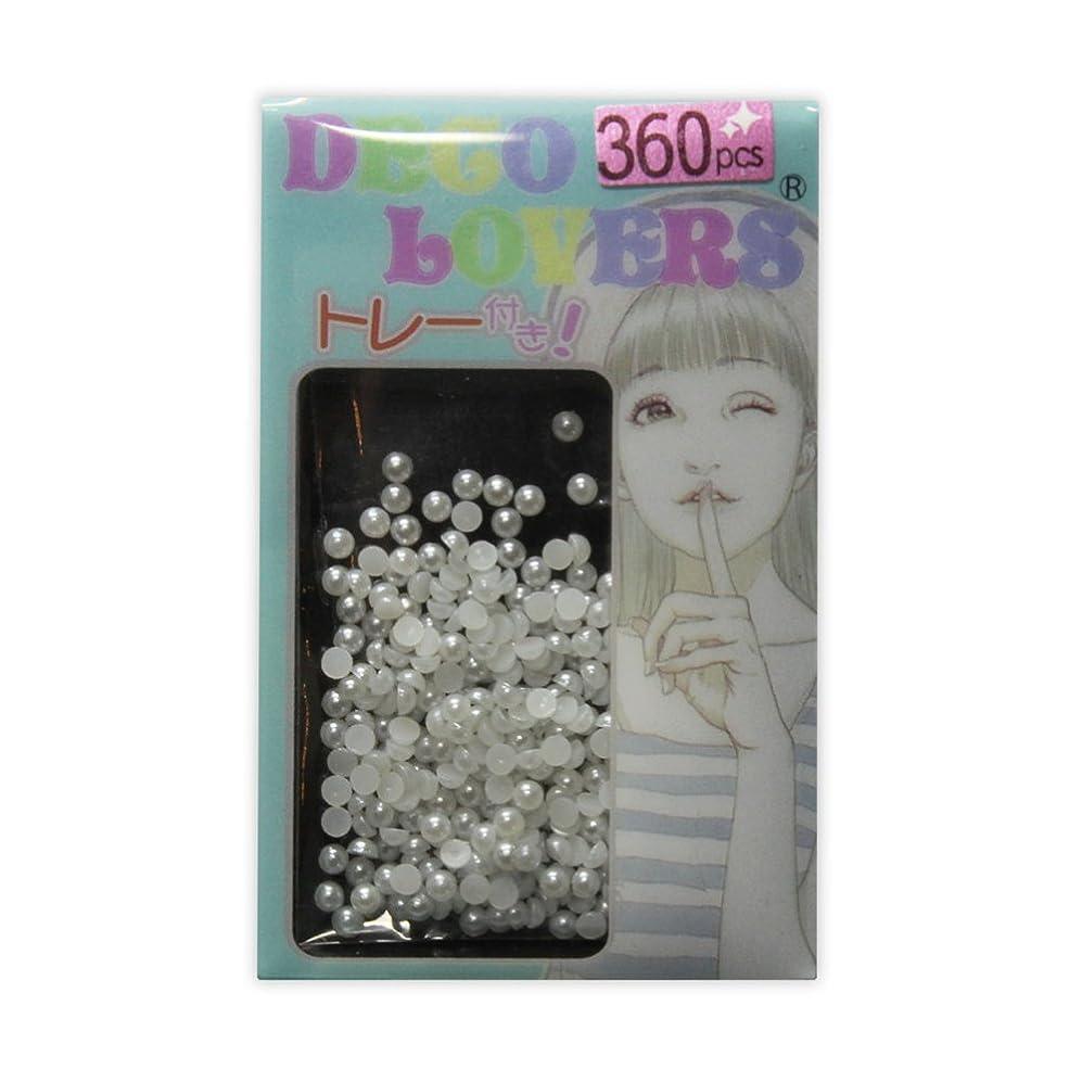 平和永久先生ラインストーン DL002/pearl 3mm white