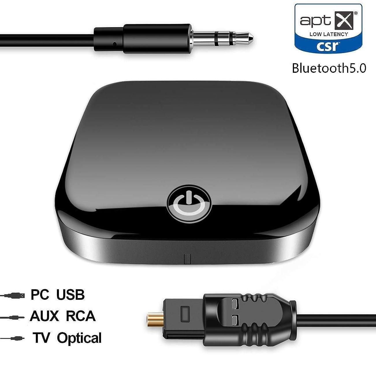 キモいアラブサラボ登録するBluetooth トランスミッター レシーバー TBOYA 2 in 1 Bluetooth 5.0送信機 受信機 2台同時接続 aptX HD aptX LL対応 高音質 低遅延 低ノイズ RCA AUX SPDIF接続 15時間連続作動