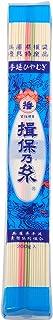 揖保乃糸冷麦 200g × 15個