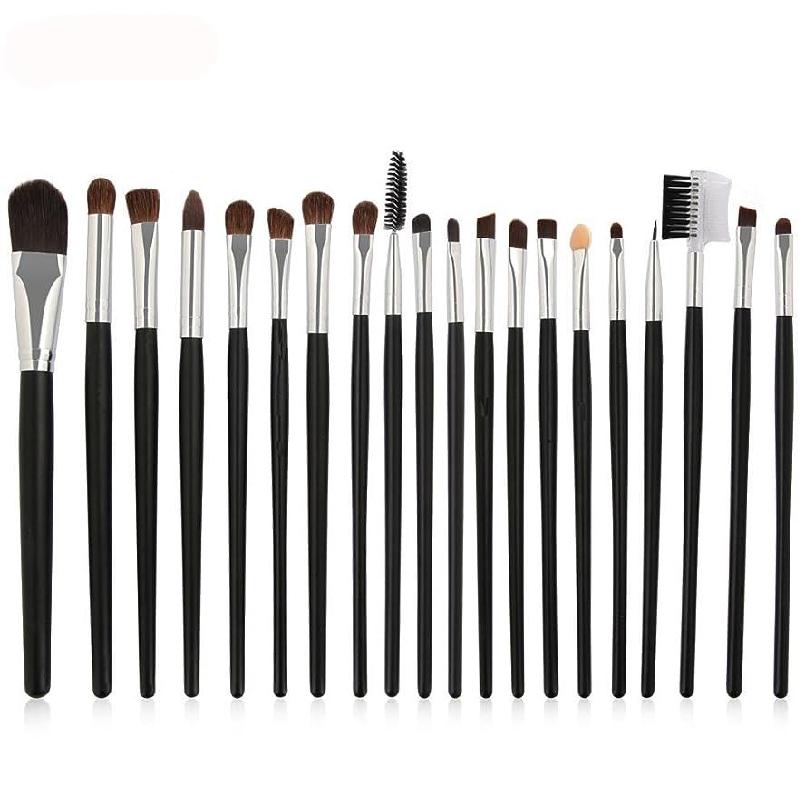愚か飛ぶグレートバリアリーフFeteso メイクブラシ メイクブラシセット 20 本セット 人気 化粧ブラシ ふわふわ 敏感肌適用 メイク道具 プレゼント アイシャドウ アイライナー Makeup Brushes Set ブラック