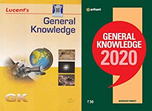 LUCENTS General Knowledge 2018 WITH ARIHANT General Knowledge 2020