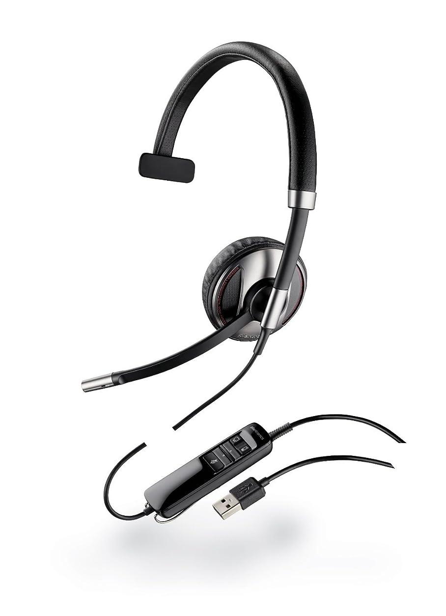 夜間ペインまもなくPlantronics Blackwire C710-M Wired Headset - Retail Packaging - Black [並行輸入品]