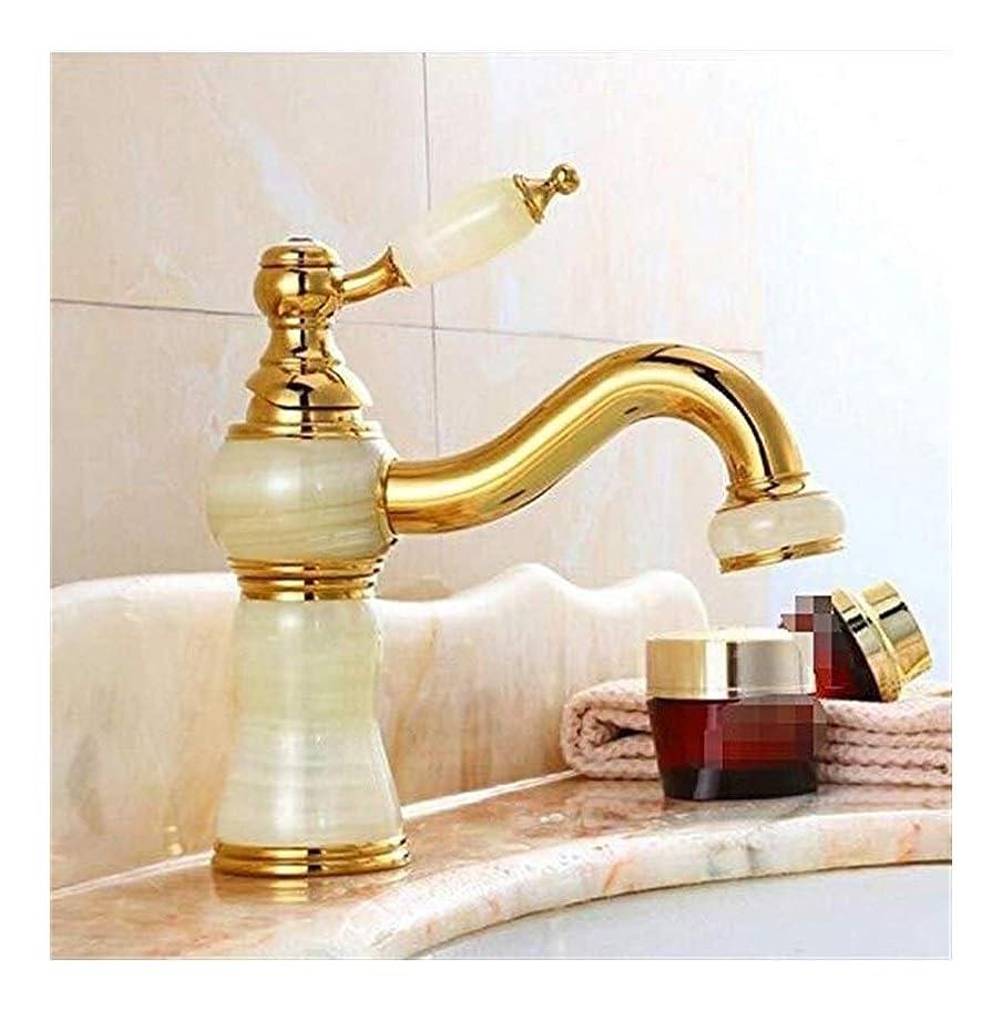 立法政権マディソン真鍮スパウト温水と冷水の蛇口ゴールド流域の蛇口の高級シングルハンドルスイベル洗面所デッキインストールが簡単