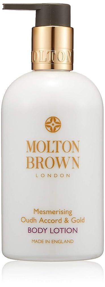 工場スポットラケットMOLTON BROWN(モルトンブラウン) ウード?アコード&ゴールド ボディローション