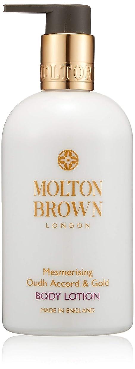 エミュレーション製造業ステレオタイプMOLTON BROWN(モルトンブラウン) ウード?アコード&ゴールド ボディローション