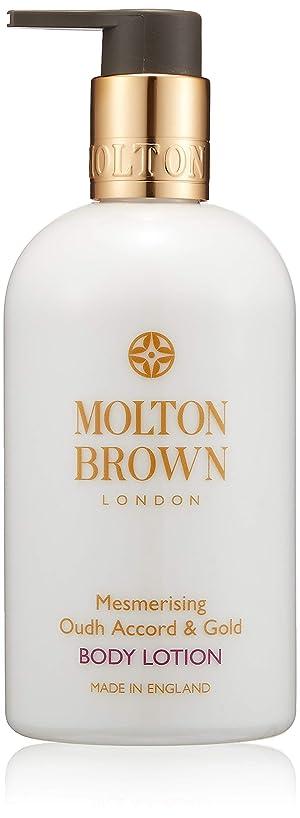 レルム請願者潜在的なMOLTON BROWN(モルトンブラウン) ウード?アコード&ゴールド ボディローション