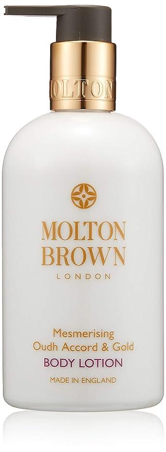 規則性礼儀厳しいMOLTON BROWN(モルトンブラウン) ウード?アコード&ゴールド ボディローション