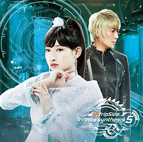 [Album]infinite synthesis 5 – fripSide[FLAC + MP3]