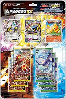 M Metagross EX Pokemon Card Game XY Special Pack Silver by Pok?mon