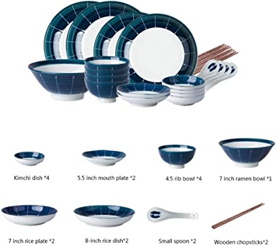 Bowl Blue Vintage Retro Ceramic Tableware Set 26 Piece Service for 6, Set, Dinner