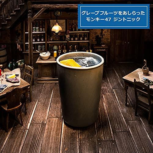 Gin online kaufen: Monkey 47 Schwarzwald Dry Gin - 3