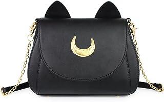 bd14ff65bc668c Fantastic Zone Moon Luna Cat Purses Pu Leather Gothic Purse Cosplay Moon  Sailor Bag Handbags Shoulder