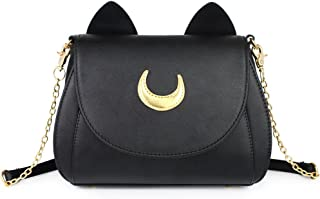bat shaped purse