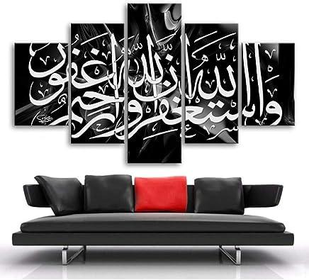 5 pcs Ramadan islam Allah de le Qur AN Peinture sur toile moderne Home Decor Art mural Photo pour salon D/écor Art encadr/ée pr/êt /à accrocher,
