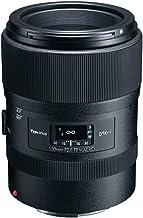 TOKINA ATX-i 100mm Macro F2.8 Canon EF