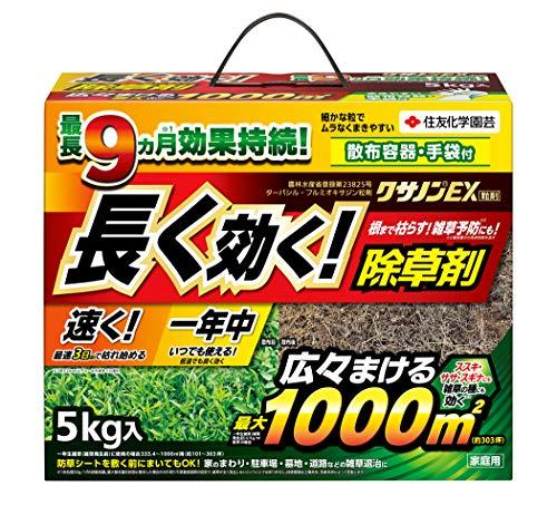 住友化学園芸 クサノンEX粒剤 5kg