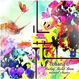 心花 ~cohana 2nd~ oriental classics