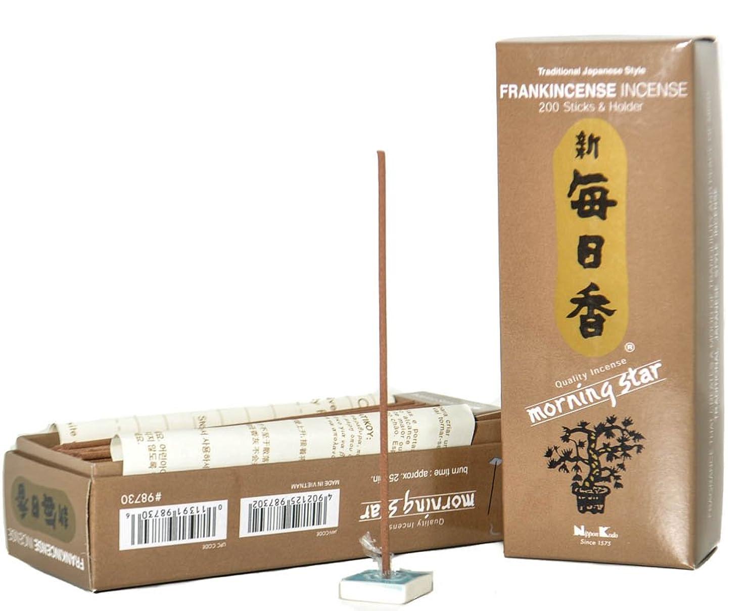 ネズミプレーヤー説明するMorning Star Japanese Incense Sticks 200?Sticks &ホルダー ブラウン