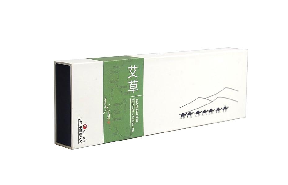 添付着替える写真のHwagui アロマ お香 お線香立て 手作り 優しい香り ヨモギ しぜん スティック 天然香料 21cm 45分 60g