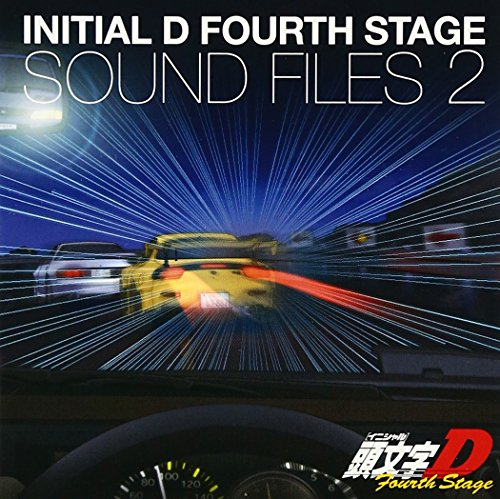 Fourth Stage Sound 2