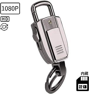 小型ビデオカメラ スパイカメラ 小型カメラビデオカメラ多機能 高級金属 キーホルダー型 1920*1080P 循環録画 会議の議事録、旅行、違法行為、証拠収集、ハラスメント、様々な場面での撮影に適しています