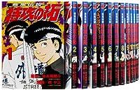 特攻の拓 新装版 コミック 1-27巻セット (ヤングマガジンKC)