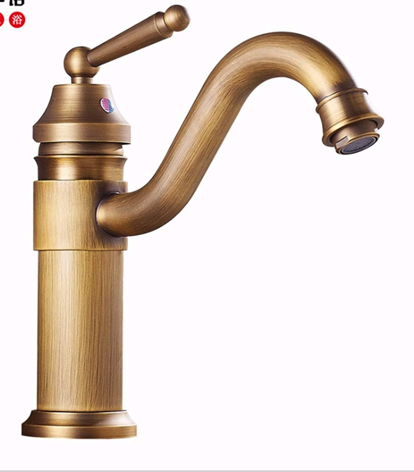 GiiWii Faucet Retro Copper redatable Tap for Kitchen Washbasin Sink Hot and Cold Water Mixing,B