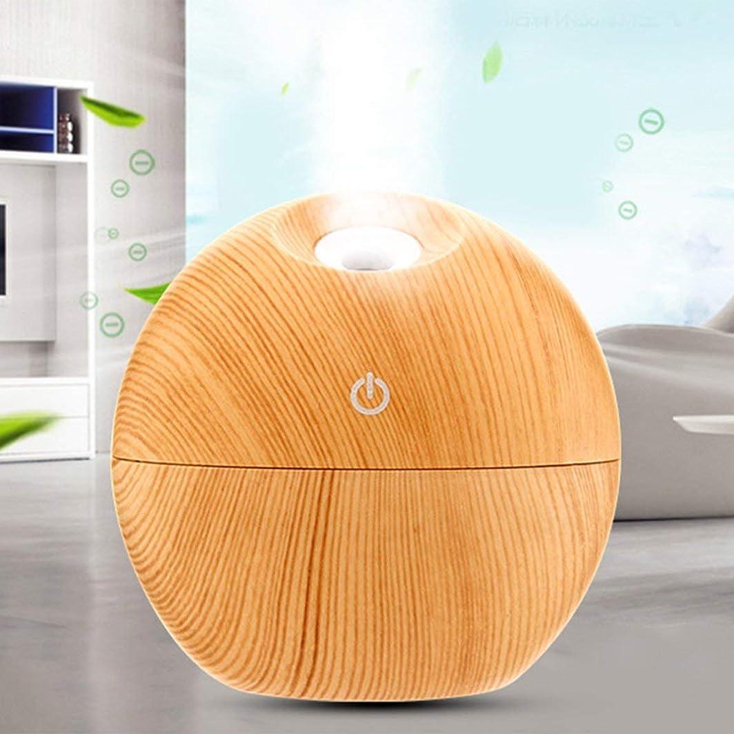 フェッチ不振マウンドクリエイティブラウンドボール空気加湿器エッセンシャルオイルディフューザーカラフルなledナイトライト空気清浄機用ホームオフィスアロマセラピー - ライトウッド穀物