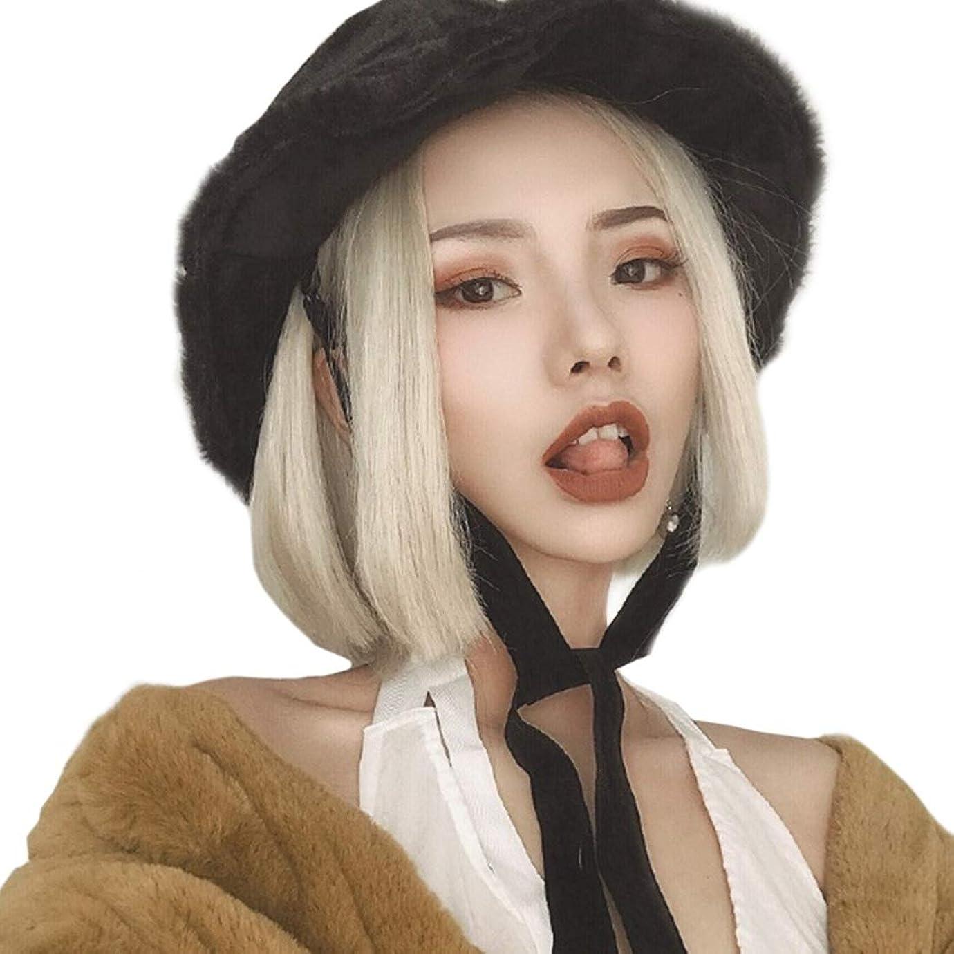 にやにや蜜終了するSummerys ボブウィッグベージュショートストレート人工毛フルウィッグナチュラルに見える耐熱性女性用