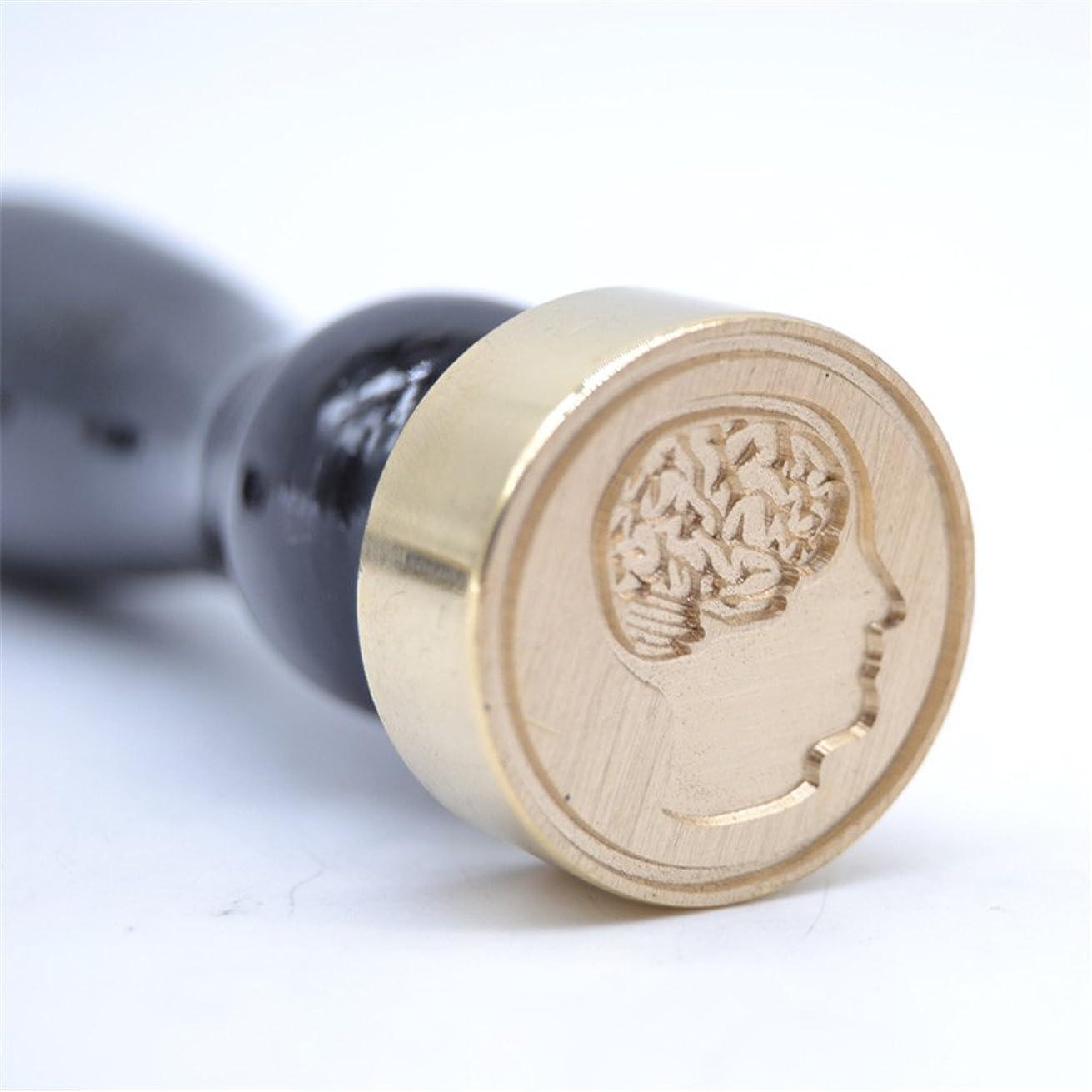 Wax Stamp Anatomical Brain - Halloween Gift