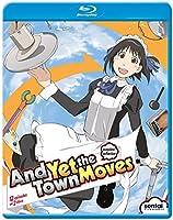 それでも町は廻っている / YET THE TOWN MOVES