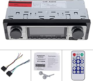 ePathChina 12V Bluetooth Car Radio MP3 Player Vehicle Stereo Audio Support FM/USB/SD/AUX with Remote Control photo