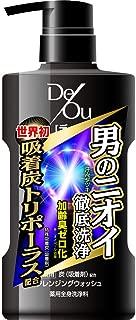 【医薬部外品】デ・オウ 薬用クレンジング 徹底洗浄ボディウォッシュ ポンプタイプ 520ml