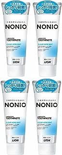 【まとめ買い】NONIO ハミガキ クリアハーブミント 130g (医薬部外品)×4 個
