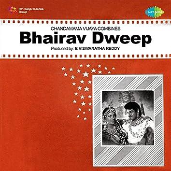 Bhairav Dweep (Original Motion Picture Soundtrack)