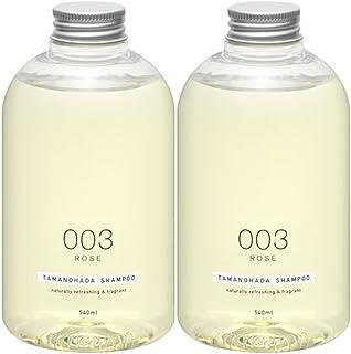 Tamanohada 玉肌 无硅油洗发水套装 003玫瑰香540ml*2(日本品牌)