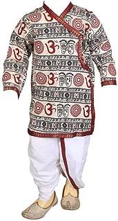 Rakshabandhan Special Cream Om Printed Dhoti & Kurta Pant Set For Kids
