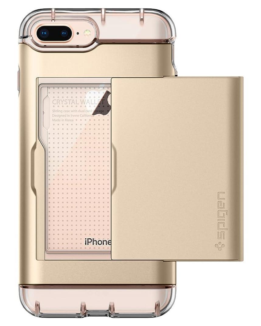 人類郵便物除外する【Spigen】 iPhone8 Plus ケース / iPhone7 Plus ケース MIL規格取得 ICカード収納 衝撃吸収 クリスタル?ウォレット 043CS20988 (シャンパン?ゴールド)